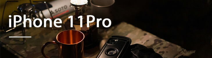 iPhone11Pro iPhone 11 Pro