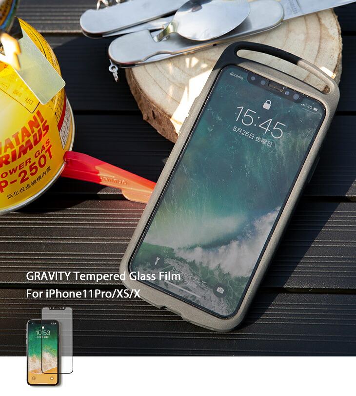 classic fit 53c2b 132dd 【ROOT CO.】iPhone XS iPhone X ガラスフィルム GRAVITY Tempered Glass Film【 強化ガラスフィルム  フィルム 保護フィルム ...