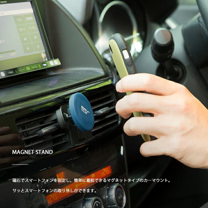 磁石でスマートフォンを固定し、簡単に着脱できるマグネットタイプのカーマウント
