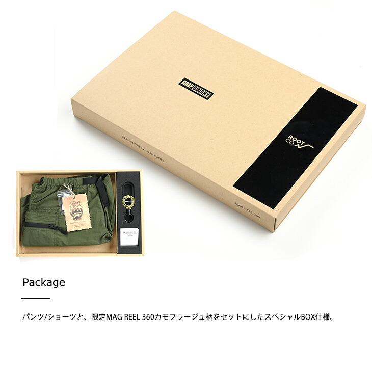 パッケージ スペシャルBOX