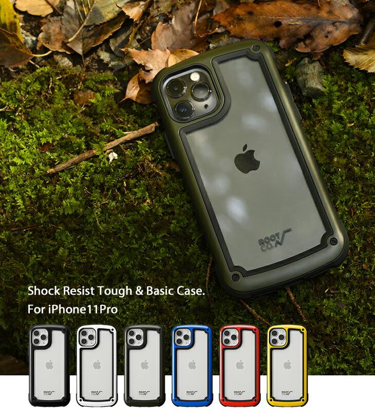[iPhone11PRO専用]ROOT CO. GRAVITY Shock Resist Tough & Basic Case.