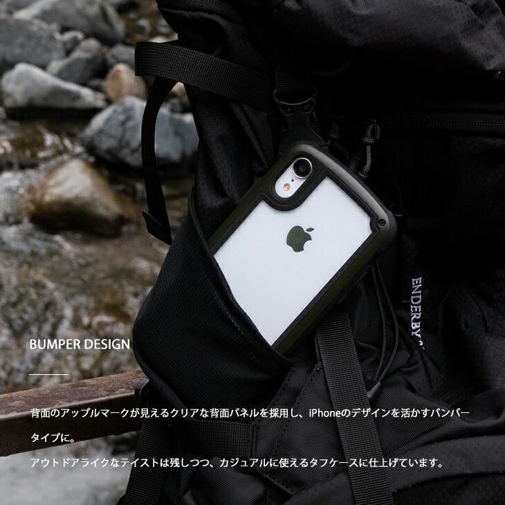 背面のアップルマークが見えるクリアな背面パネルを採用