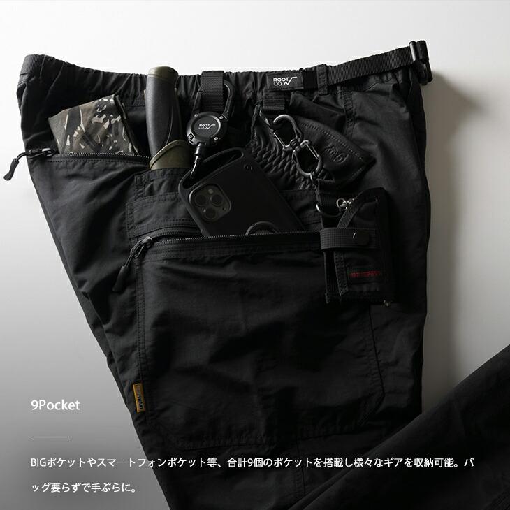 9つのポケットでバッグ要らずの機能性