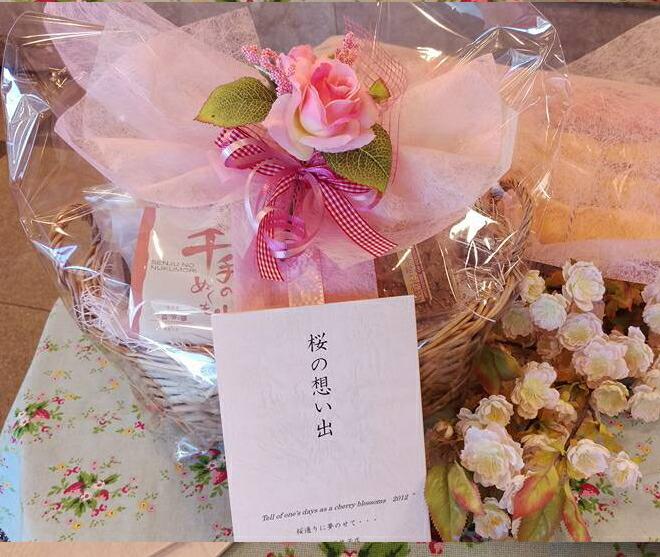 桜メモリー10周年記念本1冊+お菓子の花かご(送・税込)