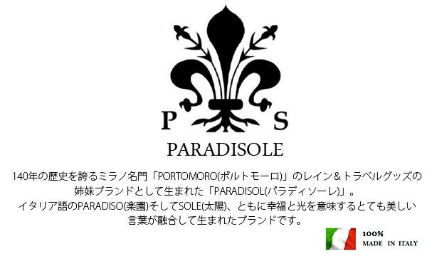 正規品【イタリア製】PARADISOL パラディソーレ