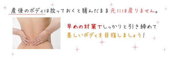 【LOHAS】simple&colorfulシェイプインナー