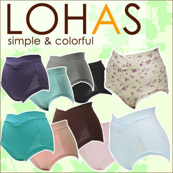 【LOHAS】シェイプショーツ