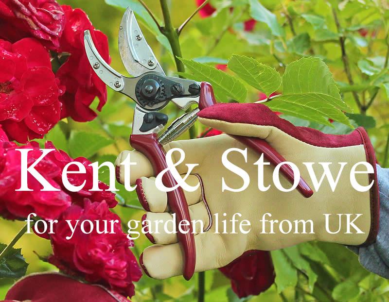 Kent&Stowe ケント&ストー イギリス 英国 ガーデニング用品 園芸用品