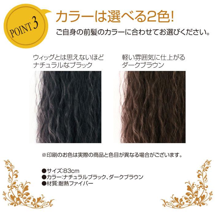 カラー ブラック 黒 ブラウン 茶 フワフワ 柔らかい ナチュラル かわいい