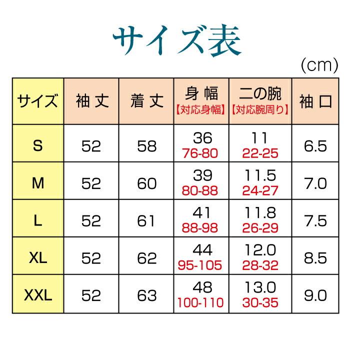 サイズ size S M L XL XXL