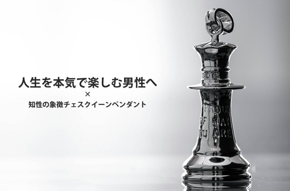 チェス 駒 クイーン ネックレス メンズ シルバー 刻印 ダイヤモンド お守り ペンダント お守り ロングネックレス チェーン 革紐