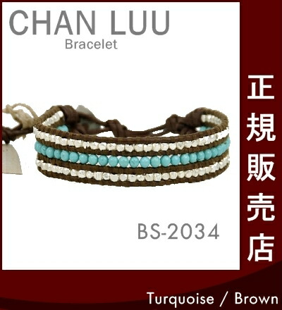 CHAN LUU/チャンルー ラップブレス ブレスレット ブレス シングル スカル