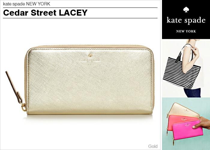 ケイトスペード 財布 Kate Spade 財布 レディース 長財布 レディース 財布 ブランド 財布