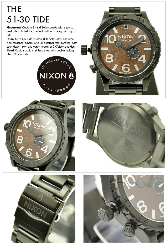 大人気!!Nixon★51-30 Chrono★ニクソン 腕時計