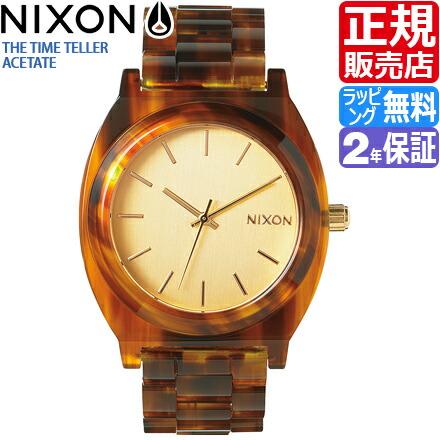 NIXON ニクソン 腕時計 レディース 腕時計