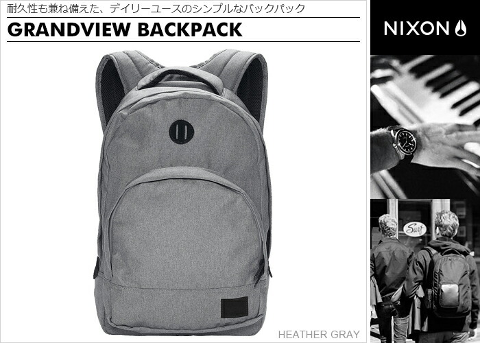 NIXON ニクソン リュック ニクソン バッグ nixon リュック おしゃれ リュック リュックサック バックパック リュック 通学 通勤バッグ 旅行
