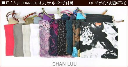 CHAN LUU チャンルー ラップブレス 付属品