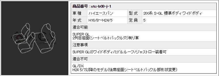 stc-b08-j-1_5.jpg