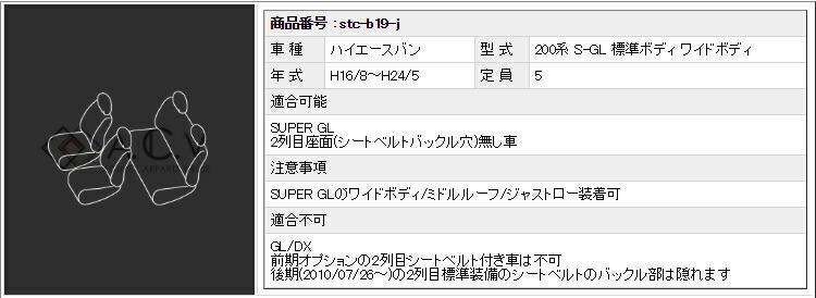 stc-b19-j_5.jpg