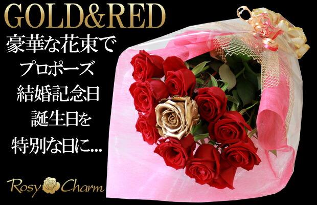 薔薇の花束 金色の薔薇