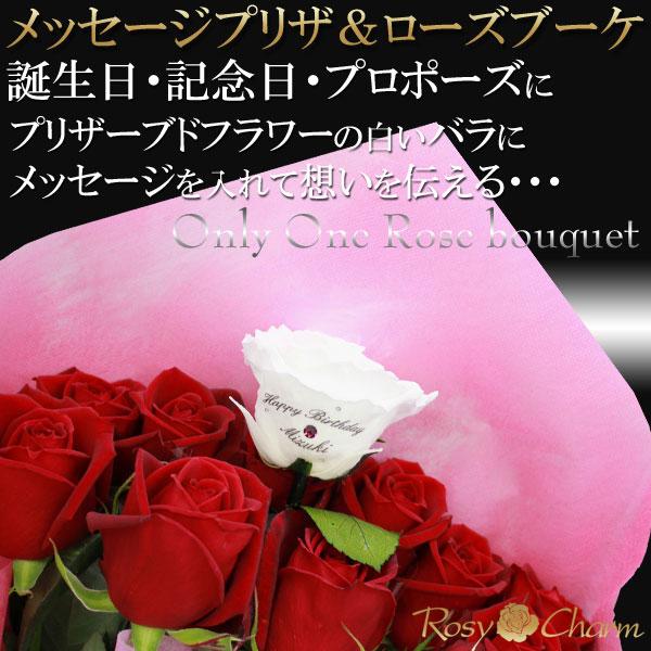 誕生日バラの花束