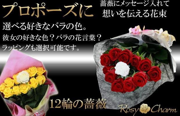 バラの花束オーダーメイド