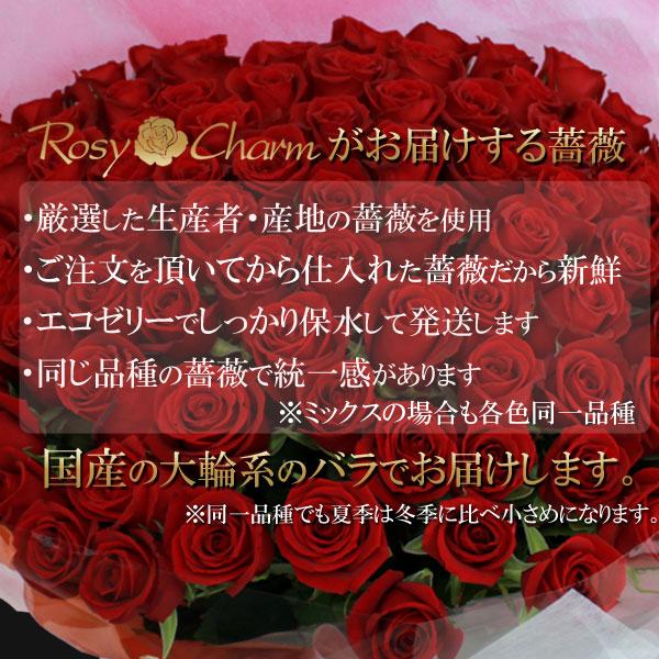 高品質なバラの花束