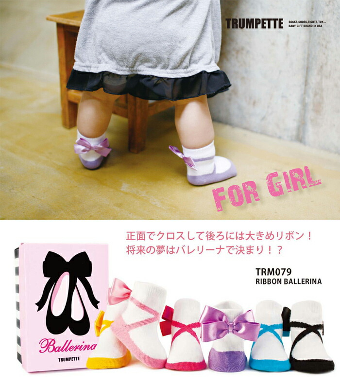 Rouge Yao Rakuten Global Market Ribbon Ballerina Baby Socks
