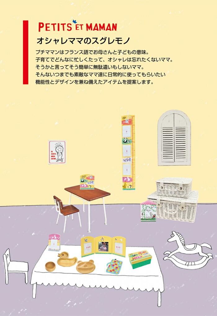 キッズアルバムシリーズ