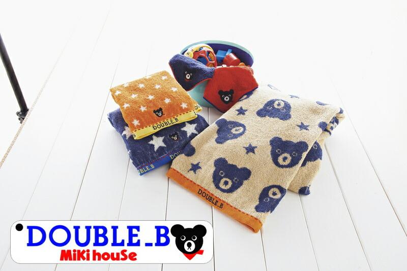ミキハウス MIKIhouse DOUBLE_B