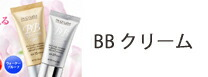 BBシリーズ