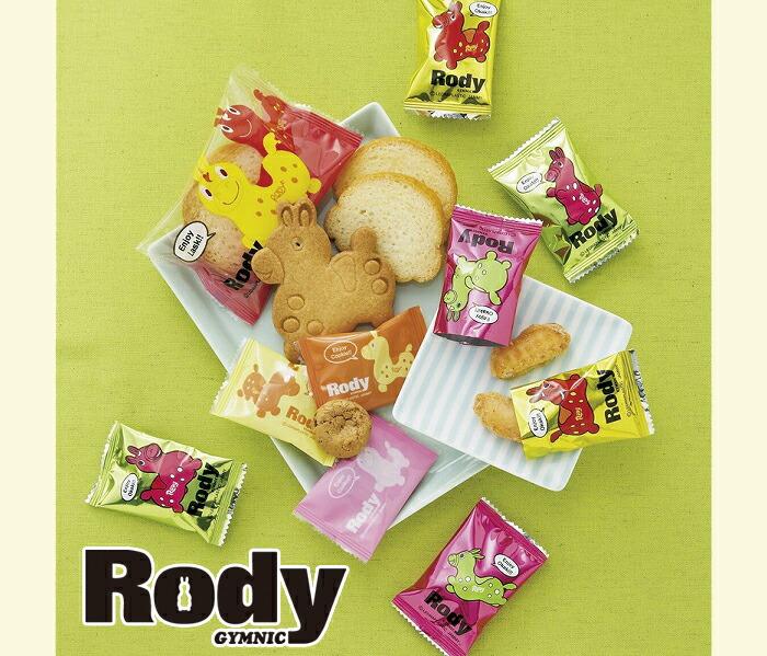 ロディ Rody 人形・マット・スィーツ
