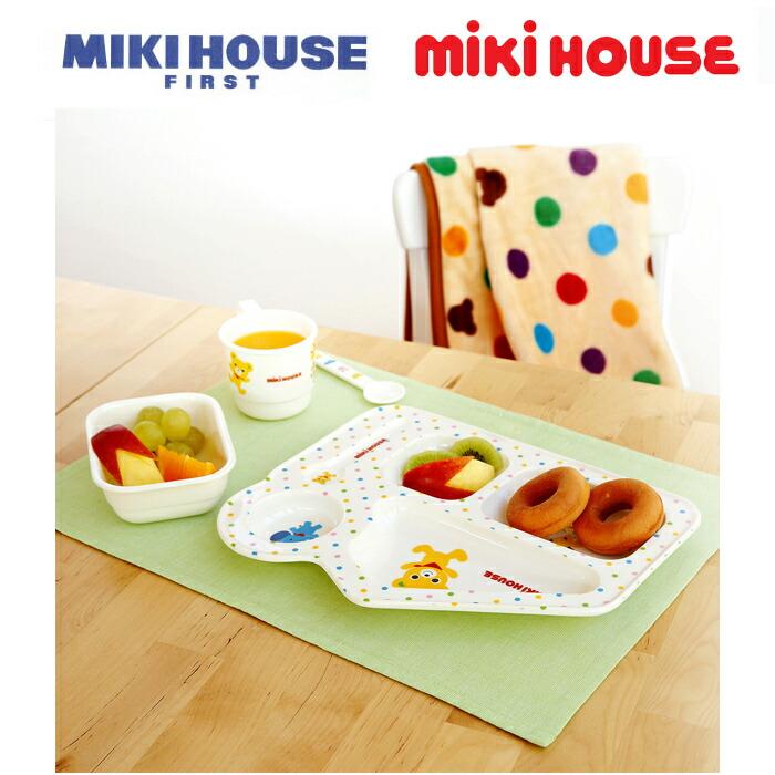 ミキハウス mikiHOUSE FIRST