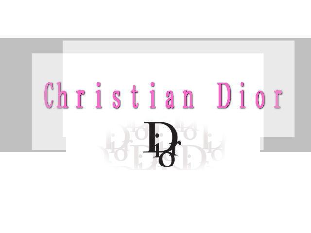 クリスチャンディオール