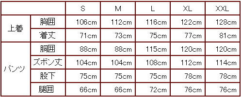 套装 中式唐装,中式功夫衫,サイズ表