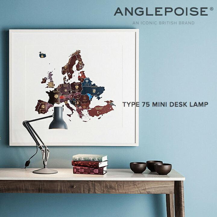 ANGLEPOISE Type75 Mini アングルポイズ 75 ミニ
