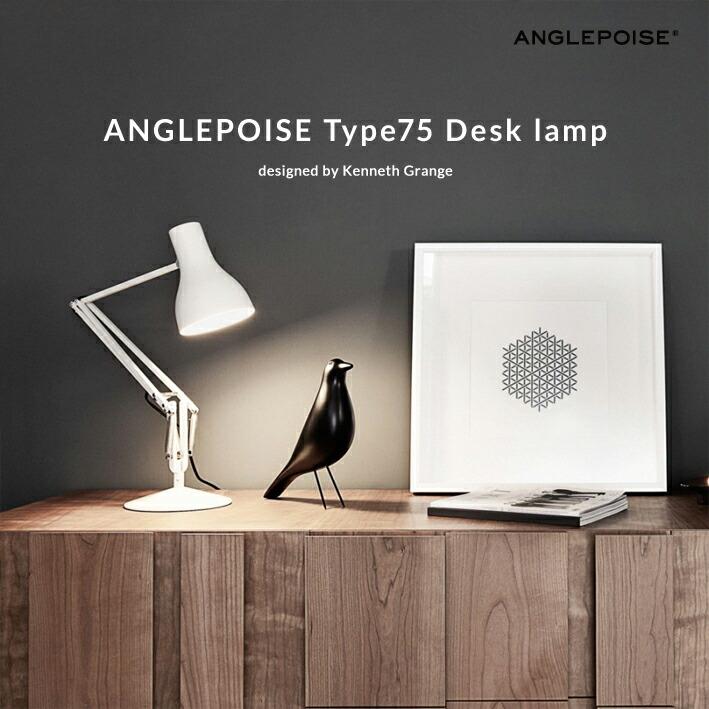 ANGLEPOISE Desk lamp Type75 アングルポイズ タイプ75 デスクランプ
