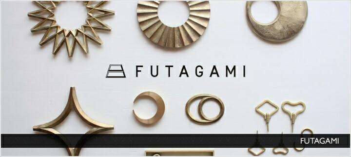 真鍮のインテリア雑貨 FUTAGAMI(フタガミ)