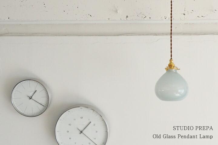 studio prepa Old Glass Pendant Lamp スタジオプレパ 気泡入りの吹きガラスのペンダントランプ
