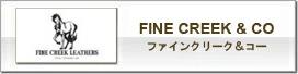 FINE CREEK&CO(ファインクリークアンドコー) Amboy アンボイ