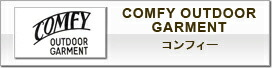 COMFY(コムフィ) Amboy アンボイ