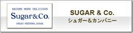 Sugar&co.(シュガーアンドカンパニー) Amboy アンボイ