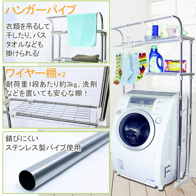 おかず 姫 洗濯 機