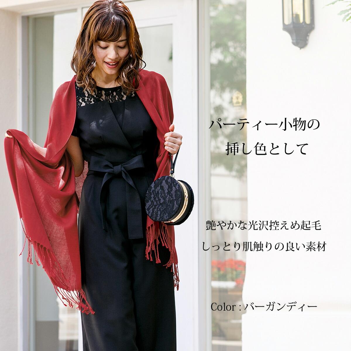 ドレスの羽織り物