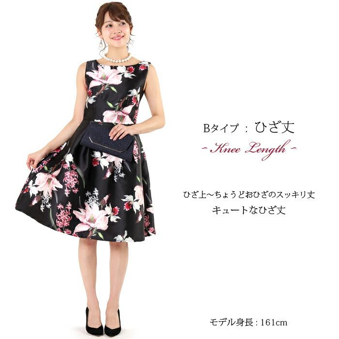 衣装ドレス