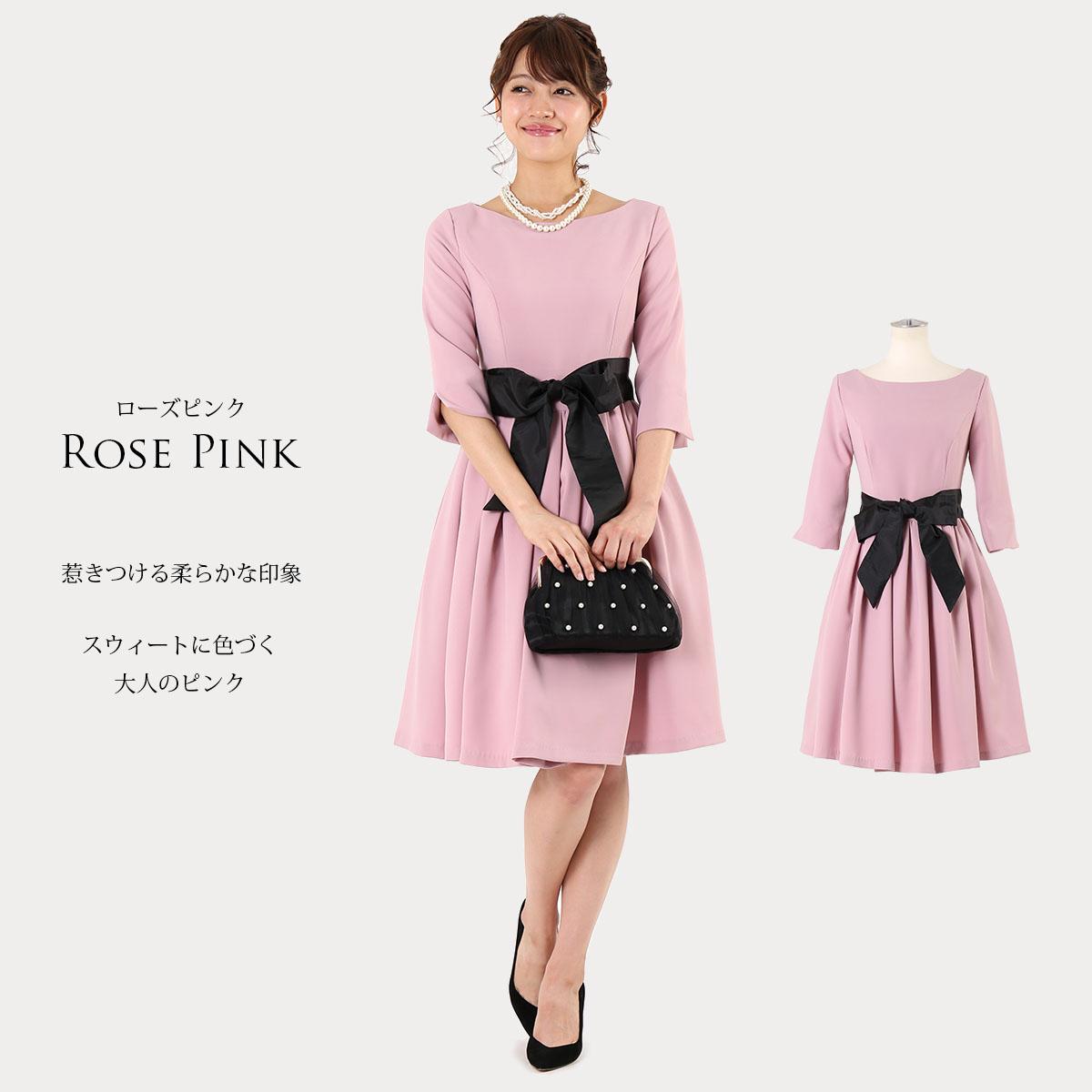 長袖のドレス