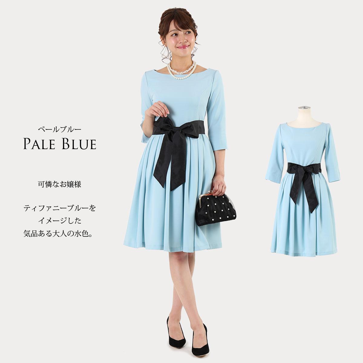 七分袖のドレス