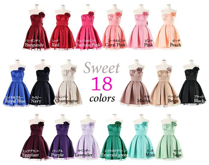 選べる18色のドレス