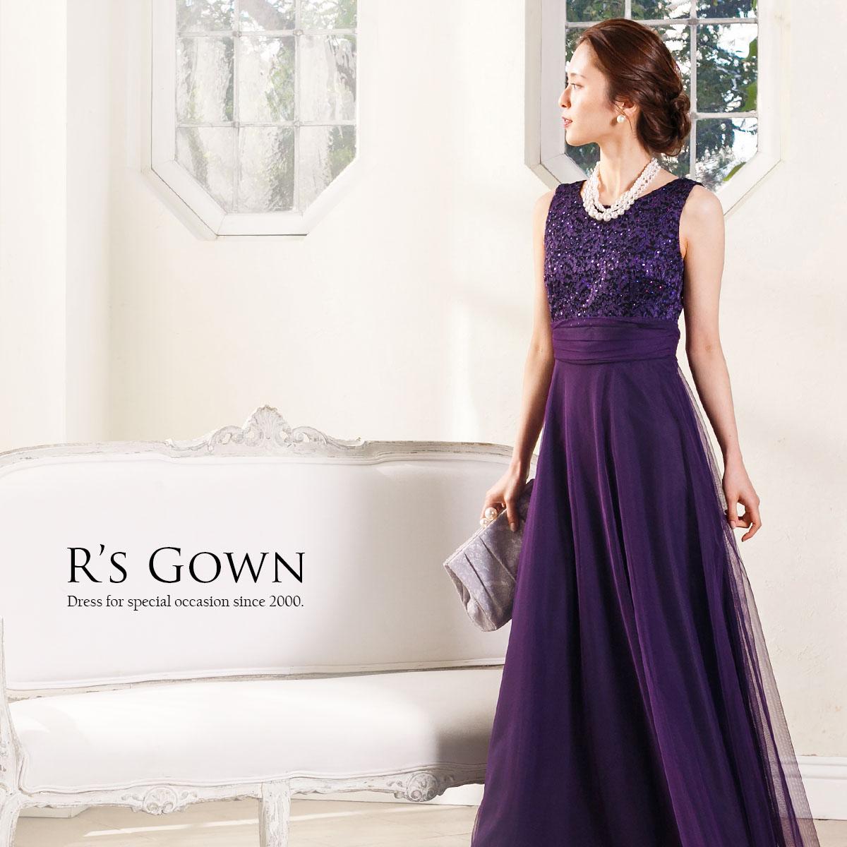ステージ衣装として最適なロングドレス
