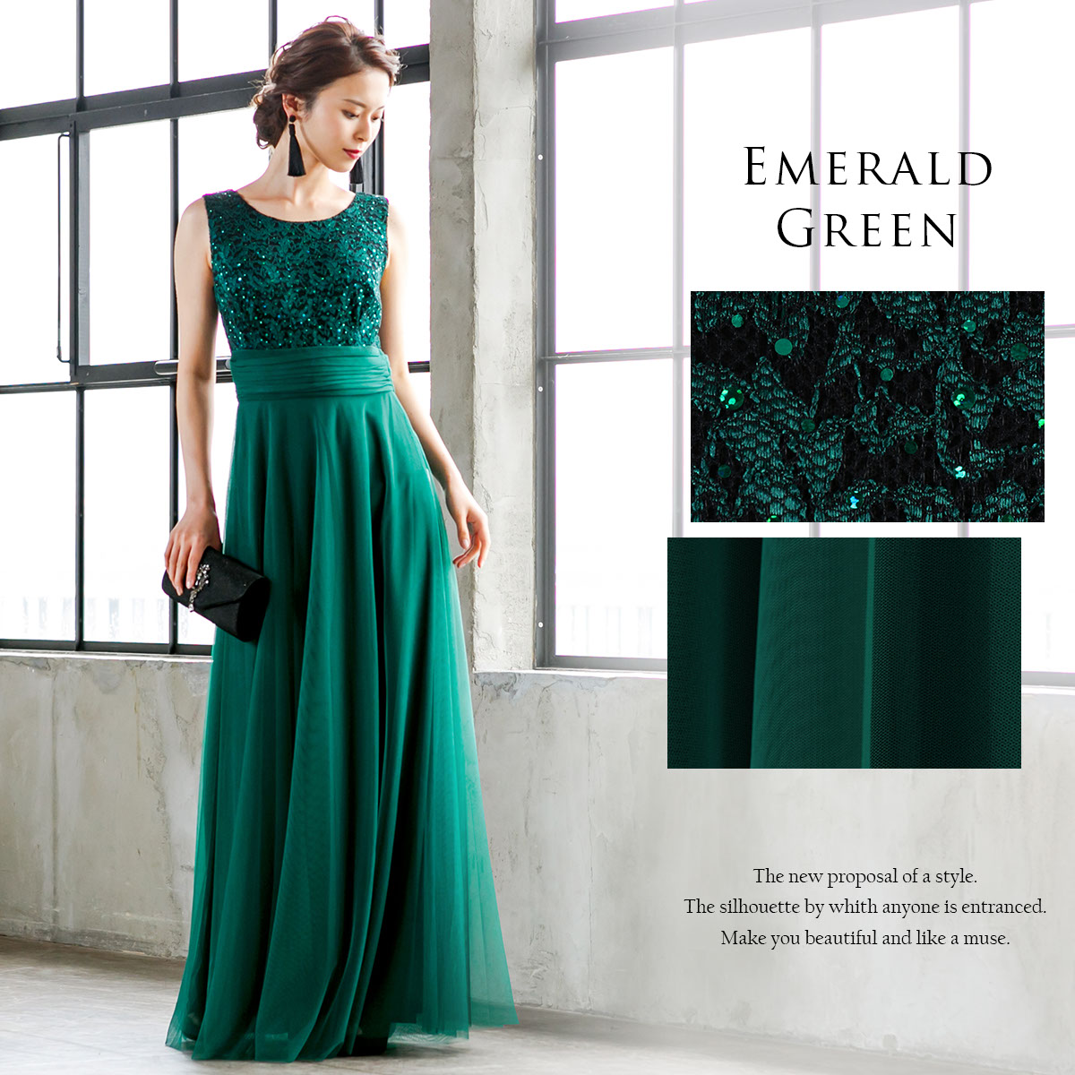 6色展開のドレスで間違いなし!